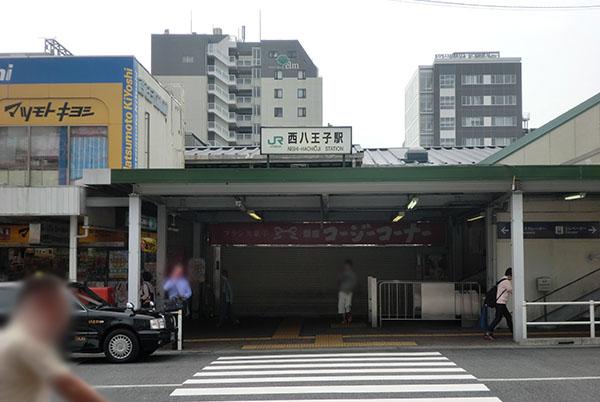 nishi-8n