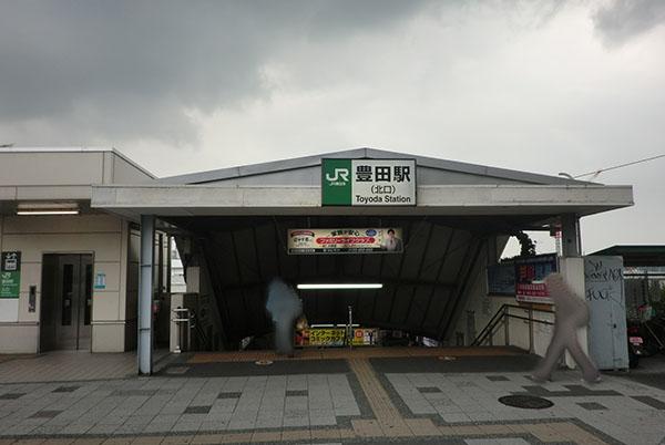 02-chu-toyoda