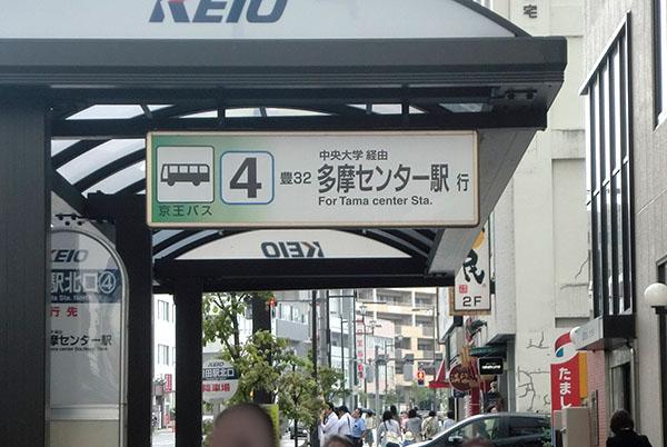 03-chu-toyoda