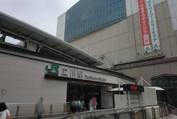 03-chuo-tatchikawa