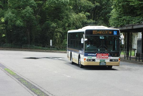 04-chu-toyoda