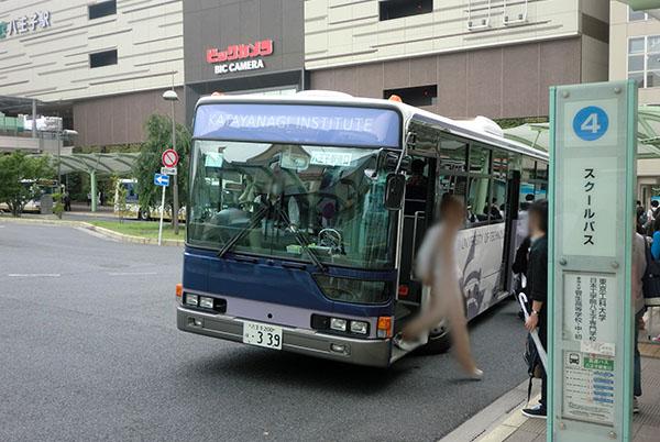 hachioji-minamiguchi-bus