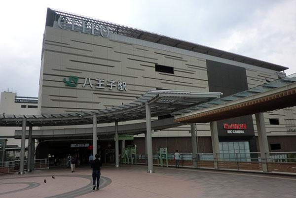 hachioji-minamiguchi