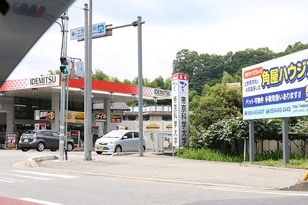tk-ueno07