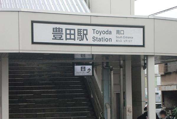 tokyo-yaka-01